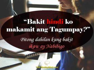 """""""Bakit hindi ko makamit ang Tagumpay?"""" Pitong dahilan kung bakit ikaw ay Nabibigo"""