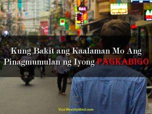 Kung Bakit ang Kaalaman Mo Ang Pinagmumulan ng Iyong Pagkabigo
