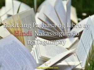 Bakit ang Pagbasa ng Libro ay Hindi Nakasisigurado ng Tagumpay