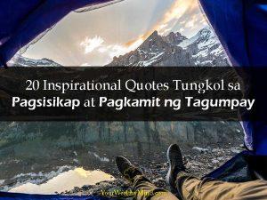 20 Inspirational Quotes Tungkol sa Pagsisikap at Pagkamit ng Tagumpay