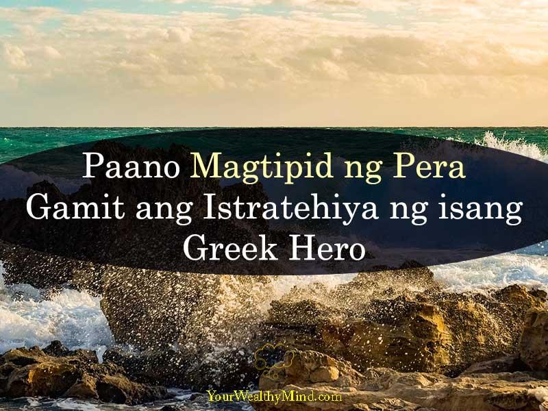 Paano Magtipid ng Pera Gamit ang Istratehiya ng isang Greek Hero your wealthy mind